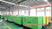 30千瓦潍柴静音发电机 移动发电机组 潍坊静音发电机多少钱?