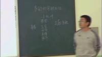 初中美术人教版七年级第1课《小伙伴》天津李酉年