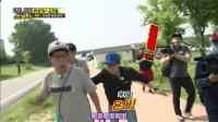 Running Man 160612