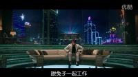 【口袋电影】《惊天魔盗团2》片段惊现哈利波特