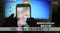2016手机淘宝详情页免费添加视频教程