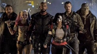 Suicide Squad Full Movie Trailer 2 Review &