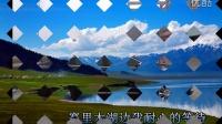 新疆博瑞博越车队QQ群1807580终极宣传视频-新疆名歌普尔塔姑娘-制作人王朝