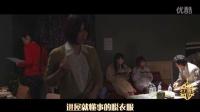 【电影贱客】岛国女优们的拍摄现场!很有意思的日本电影