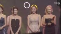 聚美陈欧 为#超级红人节# 微博最受欢迎时尚人颁奖