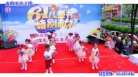 2016 5.28金阳光幼儿园