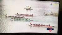 2016澳门国际龙舟赛-总决赛