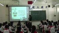 初中美术人教版七年级第3课《独特的装扮》四川明嵋
