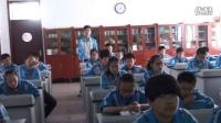 初中美术人教版七年级第2课《营造艺术的情趣和意境》天津张淑艳