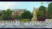 视频: QQ视频_2039FD0E1E5ED804192BE766A8287091