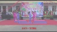 瑜伽表演《传奇》表演者:金景地 张红燕 林珍 于珍珍 金流云 操美秀