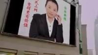 佳欣牌广告招商 联系QQ2832204747