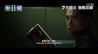 《寒战2》强战回归预告片 刘杰辉竟不是最后Target?