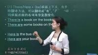 2.初级英语语法-英语口语 过去分词作定语
