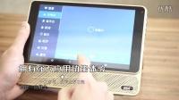 视频: SSA V88智能娱乐平板宣传片-广东广播电视台美女主持人代言
