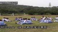 小学三年级体育《前滚翻》微课视频,深圳第三届微课大赛视频