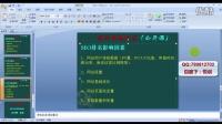 网络营销策略-网络营销方法技巧课程-悦训NNR22