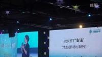 锁定目标-周玲君(中国台湾)-2016NUSKIN大中华区域大会20160617