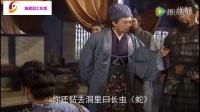 水浒传搞笑配音