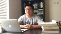中美教育探讨及高中留学申请漫谈(UC Berkeley博士)
