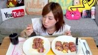 【木下大胃王】外焦里甜超有嚼劲的培根披萨芝士卷@柚子木字幕组