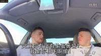 Ben的整人计划 - 蛋黄酱小偷(中文字幕》