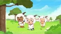 护肤常识喜羊羊与灰太狼系列消防动漫之逃生自救篇立体底妆