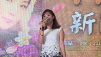 邓丽君演唱会圆梦上海滩 王静朗格拉姆缅怀献唱 160619