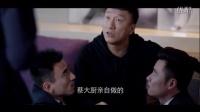 《好先生》36集剧情 江疏影贴身照顾孙红雷  关晓彤揭穿真相