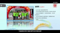 广东合家欢便利店有限公司-加盟热线:136-8628-0975周先生