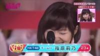 AKB48总选举结果出炉 指原莉乃夺冠惹争议 160619