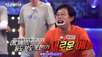 Running Man 2016 [预告]Runningman VS Avengers 160626 Running Man