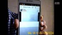手机淘宝无线端详情页免费添加视频技术2016最新教程