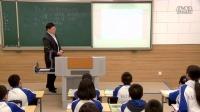 初中地理人教版七年级第一节《日本》天津宋志海