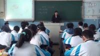 初中地理人教版七年级第一节《人口与人种》辽宁 申极