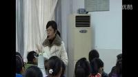 初中地理人教版七年级第一节《人口与人种》江苏郑新薇