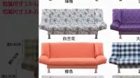 可折叠沙发床1.8米小户型多功能单人1.2双人1.5三人简易布艺