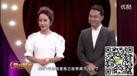 视频: 萨娇So美人总代官方招商