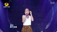 中国新声代  汤晶锦再次高能挑战谭维维 《乌兰巴托的夜》唱碎人心