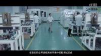 深圳市联得自动化装备股份有限公司-深圳企业宣传片