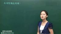 第14讲.英语语法 英语音标 新概念英语口语 高中英语作文万能模板