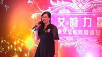 深圳前海艾艾贴何爱明总代分享会——王丽芬省长分享