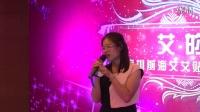 深圳前海艾艾贴何爱明总代分享会——叶锦秀省长分享