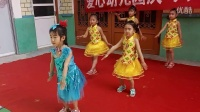 河南省沈丘县新安集爱心幼儿园《梦见灰太狼》