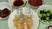 宫保鸡丁的做法视频-堪比最正宗的做法-宫保鸡丁做法