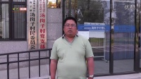 汤岗子镇汤岗子村书记-徐静波