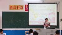 人音版七年级音乐《彩色的中国》江西方晓晴