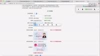 视频: 宁夏蓝海平安易宝网上开户及签约流程