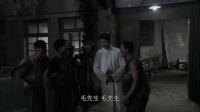 毛泽东三兄弟 06
