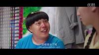 山炮进城_电影_高清视频在线观看